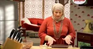 ألواح الشوكولاتة وفاء الكندري ملح وفلفل