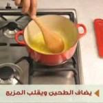 الخرشوف بالصوص الابيض من وصفات فتافيت لافطار رمضان