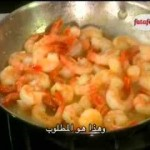 الروبيان بالثوم والليمون من ايفري داي فود shrimp with garlic & lemon