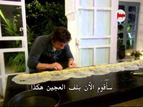 المحنشة حلويات مغربية من جيمي اوليفر