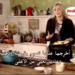 بطاطس مخبوزة وشوربة طماطم مشوية من ايزابيل