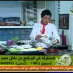 تارت الكنافة بالبلح شيف محمد حامد