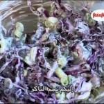 تاكو السمك من ايفري داي فود