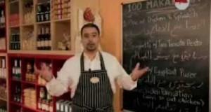 درس طريقة تقطيع الدجاج شيف طارق 100 مكرونة