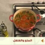 دقية بامية باللحم المفروم من وصفات فتافيت لفطور رمضان
