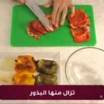 سلطة الفلفل الرومي المشوي من وصفات فتافيت لسحور رمضان