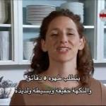 شرائح فيليه السمك بالليمون من ايفري داي فود