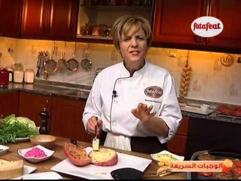 طريقة عمل الهامبرجر حورية المطبخ