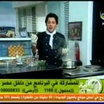 فتة كباب الحلة شيف محمد حامد