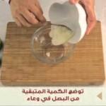 كفتة داود باشا من وصفات فتافيت لافطار رمضان