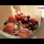 أيسكريم التوت والريحان سارةجراهام