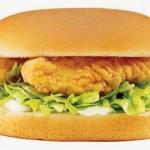 الماك تشيكن Mac Chicken