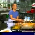 طوفو بالكاري من ايفري داي فود  carried tofu